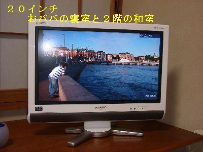 b0101991_2220816.jpg