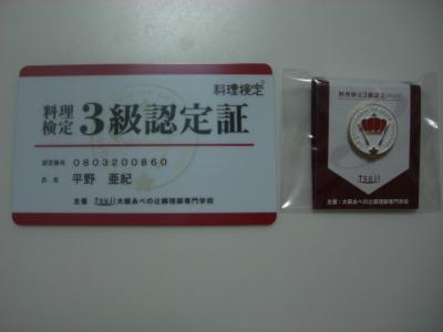 f0103197_2245960.jpg
