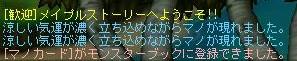 d0019405_22122731.jpg
