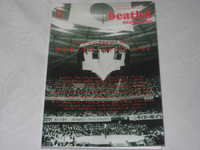 beatleg12月号 Live In Japan Pt.1 / 初来日編_b0042308_2346331.jpg