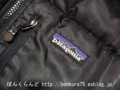b0080809_2124432.jpg