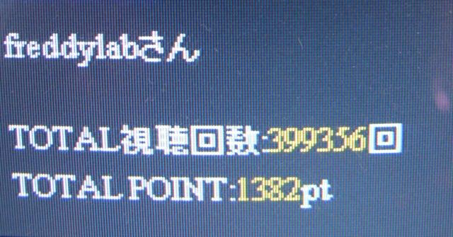 d0081210_10121823.jpg