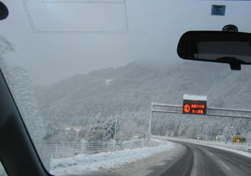 冬の到来_f0067514_2310341.jpg