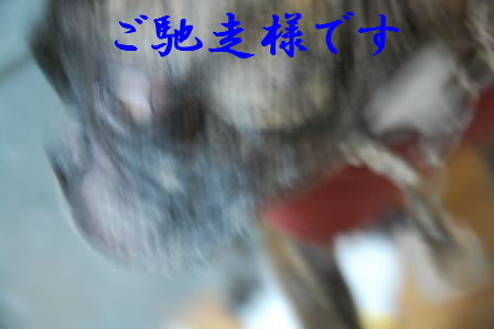 c0130324_23313816.jpg