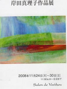 f0163129_2163569.jpg
