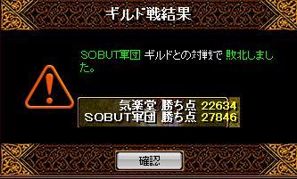 f0152131_12361325.jpg