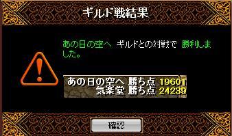 f0152131_12373427.jpg