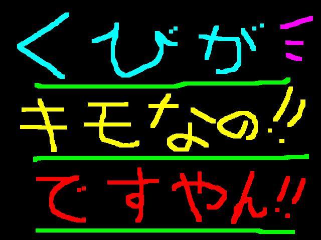 f0056935_201175.jpg