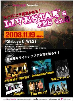 【11.19@O-WEST】LIVESTA\'s FES Vol.6セットリスト_b0120043_927352.jpg