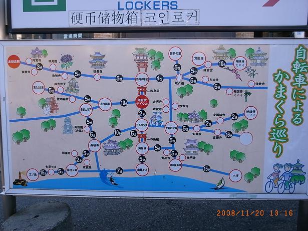 鎌倉♪_c0151965_23232362.jpg