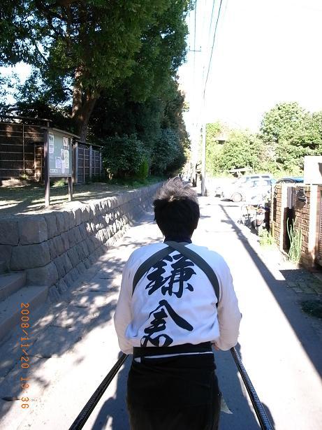 鎌倉♪_c0151965_23275046.jpg