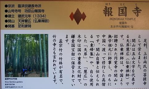 鎌倉 4_c0151965_23513314.jpg