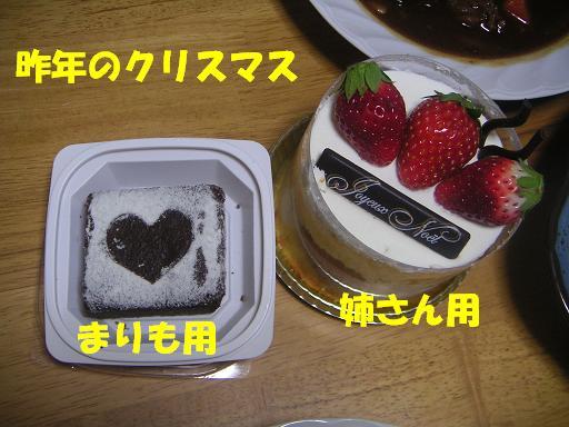 c0151866_1337644.jpg