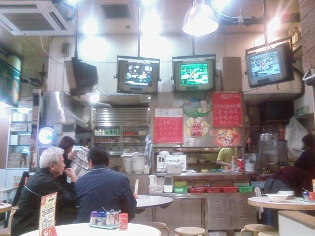 香港超級餐廰@湾仔_e0155771_20274191.jpg