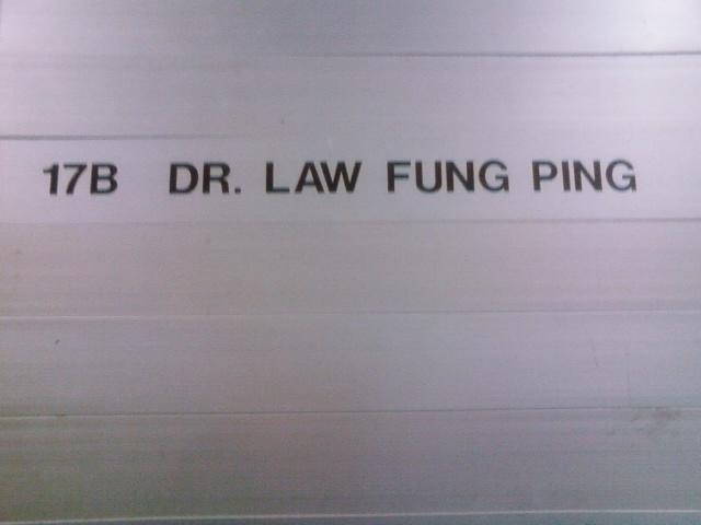 香港の病院事情_e0155771_23201910.jpg