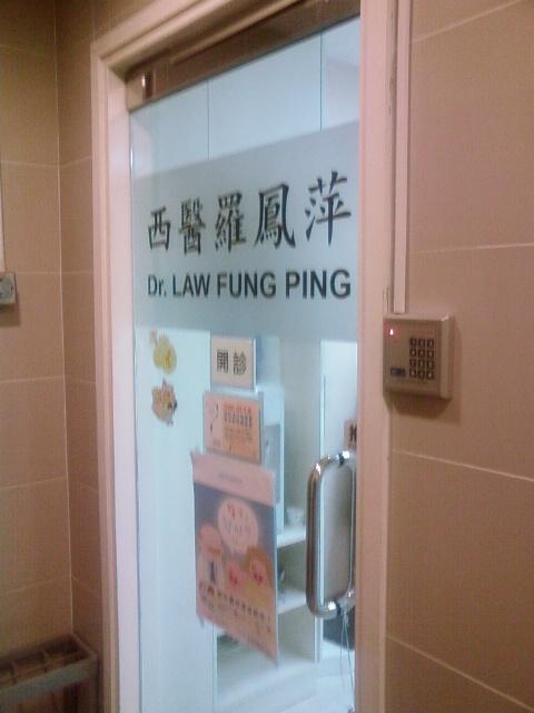 香港の病院事情_e0155771_23215481.jpg