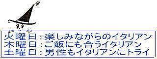 c0085273_9543444.jpg