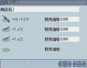 f0026984_19503384.jpg
