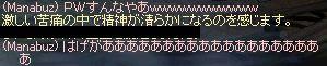 c0095086_17292043.jpg