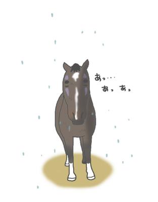 そこ濡れませんか?_a0093189_11143735.jpg