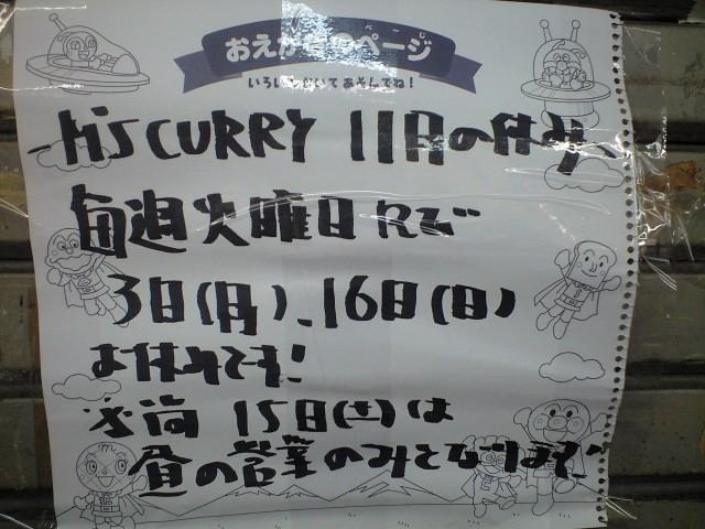 f0146989_8161846.jpg
