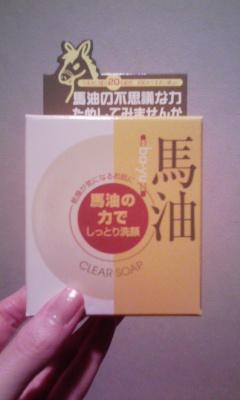 管理人の健康優良石鹸生活推進委員会_f0168392_018066.jpg