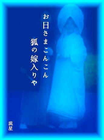 f0053297_1194692.jpg