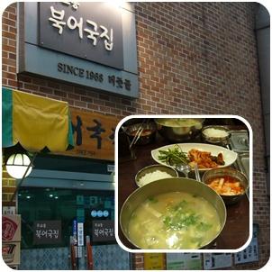 韓国行って来ました  (その1)_c0051105_22253069.jpg