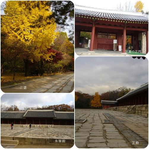 韓国行って来ました  (その1)_c0051105_2252528.jpg
