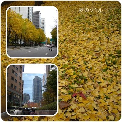 韓国行って来ました  (その1)_c0051105_2254046.jpg