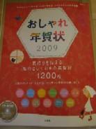 f0190109_21501734.jpg
