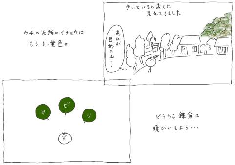 e0065818_18510100.jpg