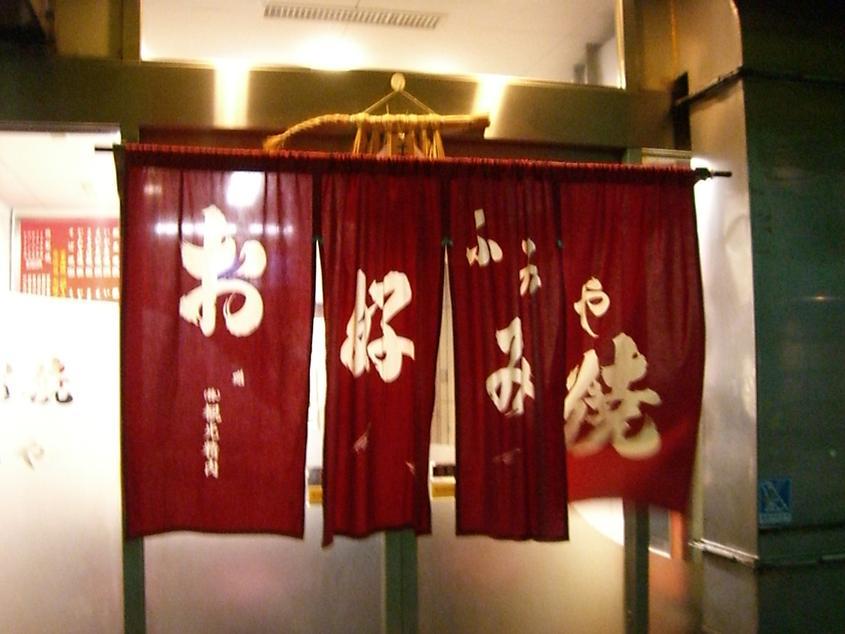 香川県 最終章 高松市内_f0191324_15192557.jpg