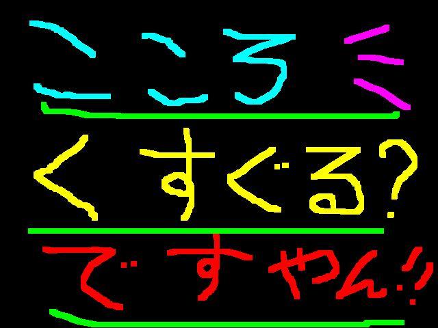 f0056935_1955392.jpg