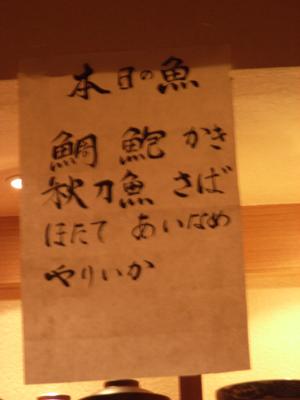 f0174939_1822032.jpg