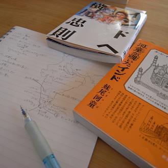 お勉強?!_d0113340_101109.jpg