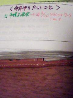 f0164842_8163265.jpg