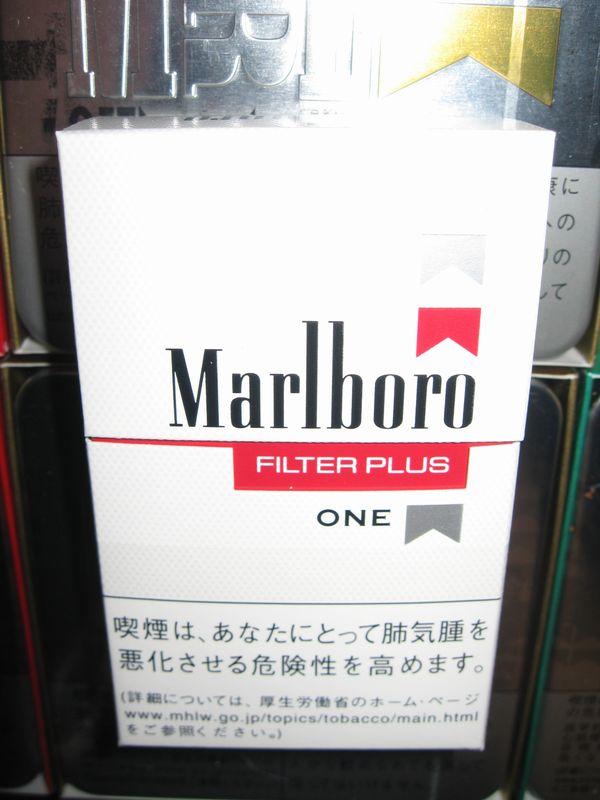 Marlboro wholesale price