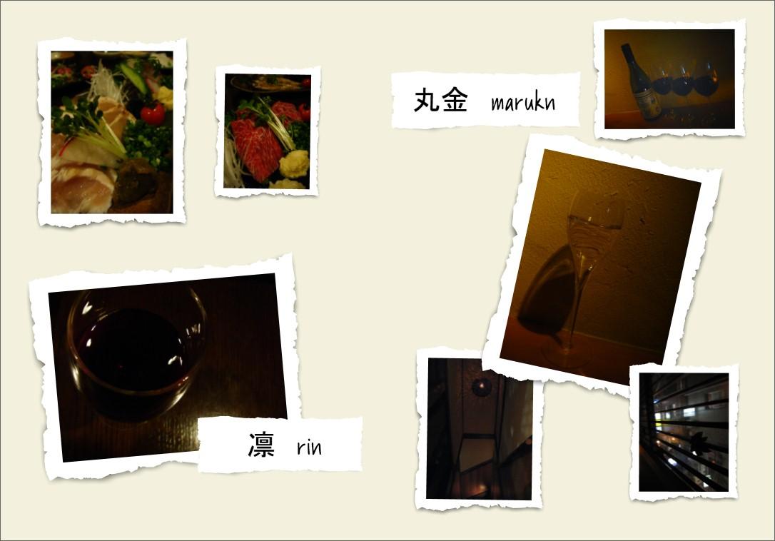 f0153646_014331.jpg