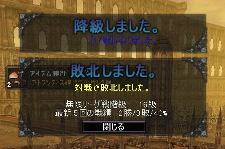 b0049961_3214954.jpg