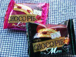 男のチョコパイ、女のチョコパイ。_c0005672_19594793.jpg