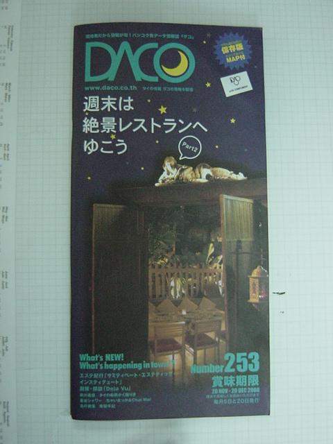 b0035675_16485017.jpg