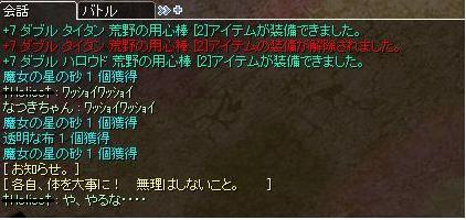 e0160078_14152170.jpg