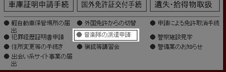 a0091680_1648420.jpg