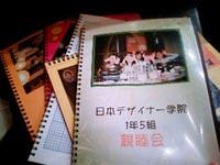 b0011881_1142611.jpg