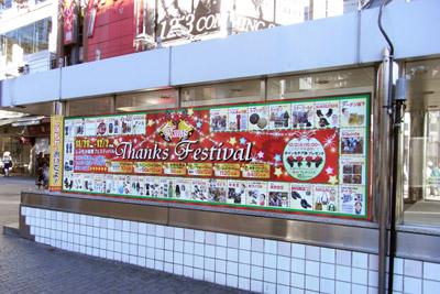 11月21日(金)今日の渋谷109前交差点_b0056983_18371482.jpg
