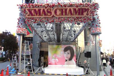 11月21日(金)今日の渋谷109前交差点_b0056983_1837762.jpg