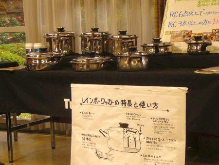 料理講習会_d0078486_727432.jpg