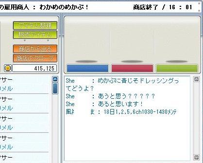d0094986_15301619.jpg