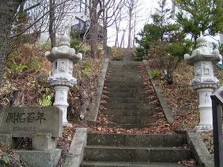 澄川開拓記念之碑_f0078286_9341057.jpg